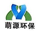 金华市萌源环境科技有限公司 最新采购和商业信息