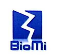 厦门拜尔美生物技术有限公司 最新采购和商业信息