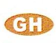 温州高鹤化工有限公司 最新采购和商业信息