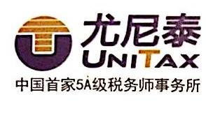 河南盛元资产评估有限公司 最新采购和商业信息