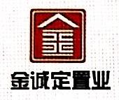 宁夏金诚定置业发展有限公司 最新采购和商业信息