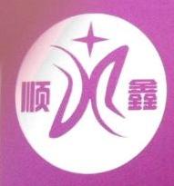 东阳市顺鑫包装材料有限公司 最新采购和商业信息