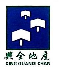 柳州市兴全房地产开发有限公司 最新采购和商业信息