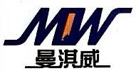 常州曼淇威压力控制技术有限公司 最新采购和商业信息