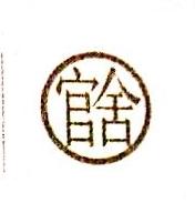 北京富润峻德商业投资管理有限公司 最新采购和商业信息