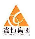 青海亿民房地产开发有限公司 最新采购和商业信息