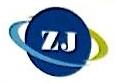 东莞卓建汽车贸易有限公司 最新采购和商业信息