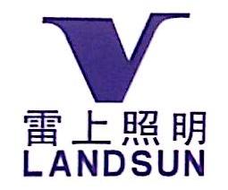 上海雷上半导体照明科技有限公司 最新采购和商业信息