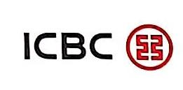 中国工商银行股份有限公司武汉拦江路支行 最新采购和商业信息