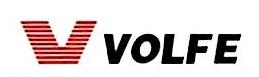 厦门沃尔夫伟业电子有限公司 最新采购和商业信息