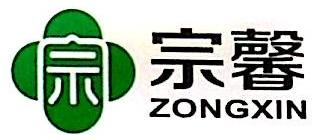 上海高馨海绵制品有限公司 最新采购和商业信息