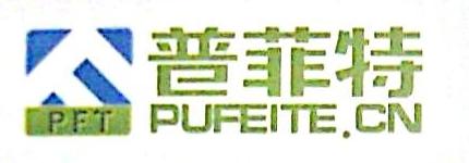 河北中晟易通科技有限公司 最新采购和商业信息