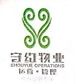 深圳市守约物业运营管理有限公司 最新采购和商业信息