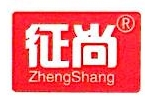 北京宇丽豪服装服饰有限公司 最新采购和商业信息