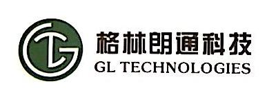 北京格林朗通科技发展有限公司