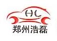 郑州浩磊机动车检测有限公司 最新采购和商业信息