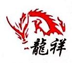 黑龙江天平资产评估有限责任公司 最新采购和商业信息