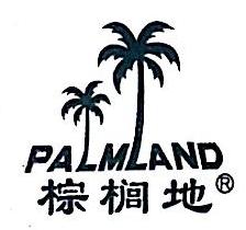 杭州棕榈地科技开发有限公司 最新采购和商业信息