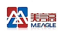 深圳市美言高电子科技有限公司 最新采购和商业信息