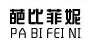 台州酷优鞋业有限公司 最新采购和商业信息
