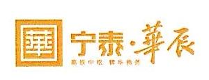 江苏宁泰运赢置业有限公司 最新采购和商业信息