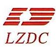 兰州大昌商贸有限责任公司 最新采购和商业信息