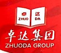 卓达新材料科技集团威海股份有限公司 最新采购和商业信息
