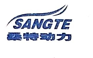 山东桑特节能工程有限公司 最新采购和商业信息