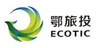 荆门市生态文化旅游开发集团有限公司 最新采购和商业信息