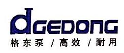 温州市格东机械有限公司 最新采购和商业信息