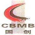 湖北国创高新材料股份有限公司 最新采购和商业信息