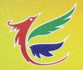 云南云菲特翔商贸有限公司 最新采购和商业信息