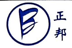 陕西正邦机电科技有限公司 最新采购和商业信息