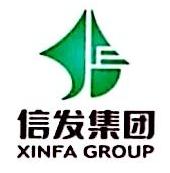 聊城信源集团有限公司 最新采购和商业信息