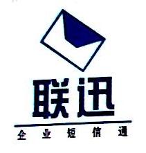 南通联迅网络信息服务有限公司 最新采购和商业信息