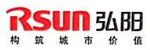 常州弘阳广场置业有限公司 最新采购和商业信息