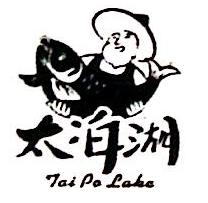 彭泽县松源水产供销有限公司 最新采购和商业信息