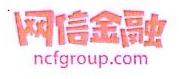 深圳东方网信互联网金融信息服务有限公司