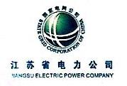 江苏省电力工业服务公司 最新采购和商业信息