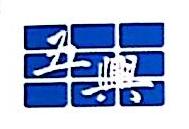 上海五星铜业股份有限公司 最新采购和商业信息