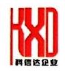 贵州中科信达科技有限公司