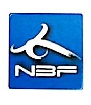 恩比贝克飞虹汽车零部件(四川)有限公司 最新采购和商业信息