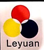 杭州颜料化工有限公司 最新采购和商业信息