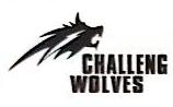 挑战狼(福建)服饰有限公司 最新采购和商业信息