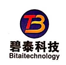 四川碧泰环保科技有限公司 最新采购和商业信息