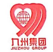 山东九州商业集团有限公司 最新采购和商业信息