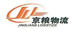 北京京粮物流有限公司 最新采购和商业信息