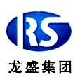 苏州市龙盛物业管理有限公司 最新采购和商业信息