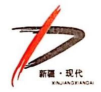 新疆现代混凝土有限公司 最新采购和商业信息