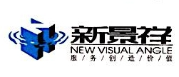 江苏新景祥房地产经纪股份有限公司 最新采购和商业信息